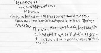 Ris_letter_4