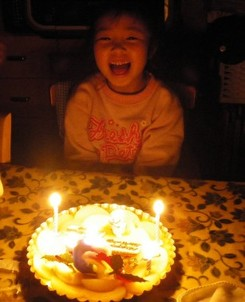 Ri_cake