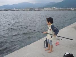Ko_fishing